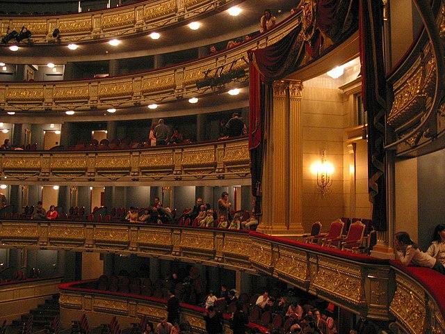 Archivo Teatro Real Madrid 02 Jpg Wikipedia La