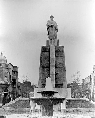 Hasanabad, Tehran - The disappeared statue of the Qajar-era constitutional activist Malek ol Motekallemin in 1957, which was formerly located at Hasanabad Square
