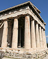 Temple of Hephaestus in Athens 15s.jpg