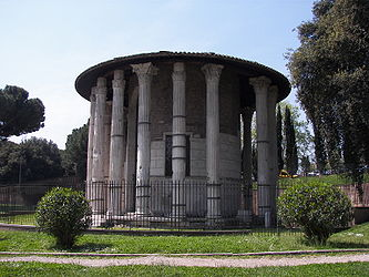 Temple of Hercules Victor 3.jpg