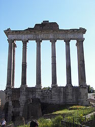 Temple of Saturn (Rome) 5.jpg