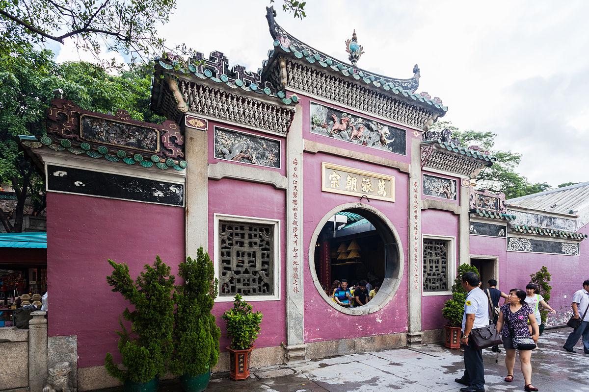 Resultado de imagen de templo a-ma macau
