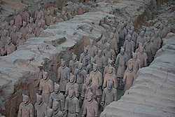 Photo of the Terracotta Army