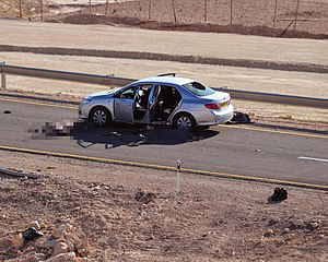 2011 southern Israel cross-border attacks - Image: Terror Strikes Israeli Civilians in Southern Israel (8)