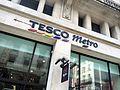Tesco Metro, Jermyn Street, embraces London Pride (29737052165).jpg