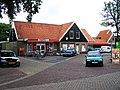 Texel - Den Hoorn - Kerkstraat - De Naal - View East on Supermarkt Goënga.jpg