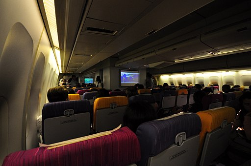 Thai Airways Economy Class Cabin