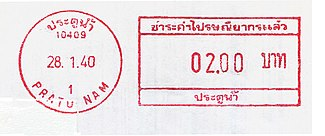 Thailand local mail meter stamp.jpg