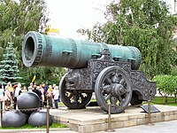 A view of the Tsar Pushka, showing its massive bore and cannonballs.