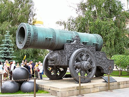 The Tsar Cannon, the largest howitzer ever made, cast by Andrey Chokhov TheTsarCannonJuly2004.jpg
