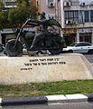 "The ""Yoel Moshe Salomon"" statue.jpg"