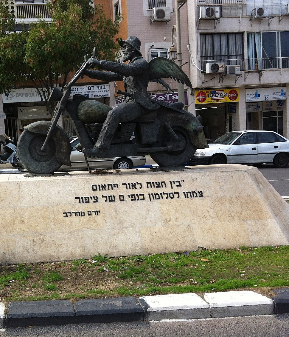 "The ""Yoel Moshe Salomon"" statue"