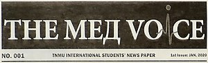 The Мед Voice - logo - 20021978.jpg