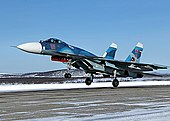 The 279th separate naval fighter regiment (Murmansk Region) (13).jpg