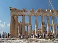 The Acropolis, Athens (4696717088).jpg