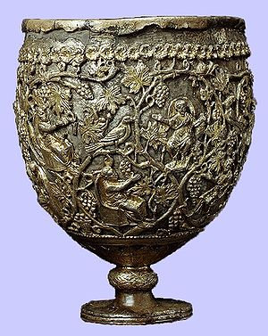 Holy Chalice - Antioch Chalice, first half of the 6th century, Metropolitan Museum of Art