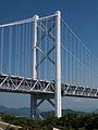 The Great Seto Bridge2 edit2.jpg