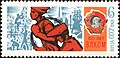 The Soviet Union 1968 CPA 3657 stamp (Construction Workers, Recreation of National Economy and Order of Lenin (Komsomol after World War II)).jpg