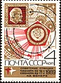 The Soviet Union 1969 CPA 3820 stamp (USSR Emblems Dropped on Venus, Radiotelescope and Orbits).jpg
