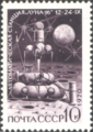 The Soviet Union 1970 CPA 3952 stamp (Luna 16 Leaving Moon (1970.09.20)).png