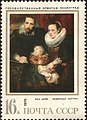 The Soviet Union 1970 CPA 3960 stamp ('Family Portrait' (Anthony van Dyck)).jpg