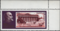 The Soviet Union 1990 CPA 6195 stamp (Vladimir Lenin. The Lenin Museum (Baku)) with 2 labels.png