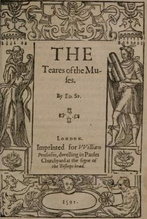 Complaints (poetry collection) - Separate title page for The Teares of the Muses