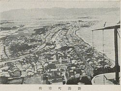The urban area of Shinminato town in 1936.jpg