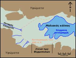 Χάρτης της περιοχής που έγινε η μάχη των Θερμοπυλών με την σύγχρονη ακτογραμμή και ανακατασκευασμένη την ακτογραμμή του 480 π.Χ