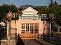 Thonon-les-Bains douane.jpg