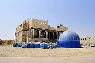 Regional Council of Unrecognized Villages - Tirabin al-Sana's mosque (its dome taken from mosque in the previous Tarabin tribe residence place next to Omer)