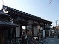 Toji 09.jpg