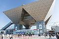 Tokyo Big Sight entrance 2013 Tokyo Motor Show.jpg