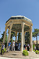 Tomb of Hafez 03.jpg