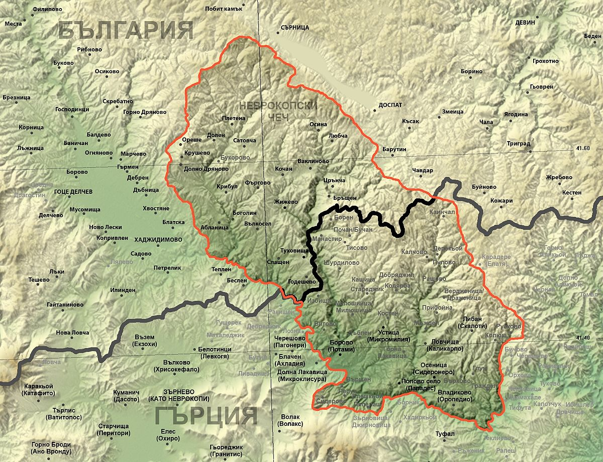 File Topographic Map Of Nevrokop Chech Jpg Wikimedia Commons