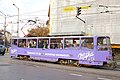 Tram in Sofia near Macedonia place 2012 PD 041.jpg