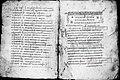 Tropologion-Menaion from Sinai.jpg