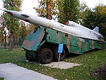 Tu-141 with launcher