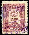 Turkey 1926 Sul6174.jpg