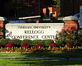 Tuskegee University Kellogg Center.jpg
