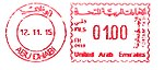 UAE stamp type A13.jpg