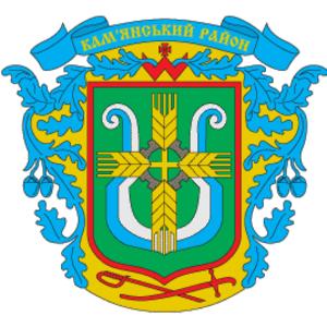 Kamianka Raion - Image: UKR Ка́м'янський райо́н COA