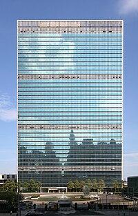 A sede das Nações Unidas em Nova York.