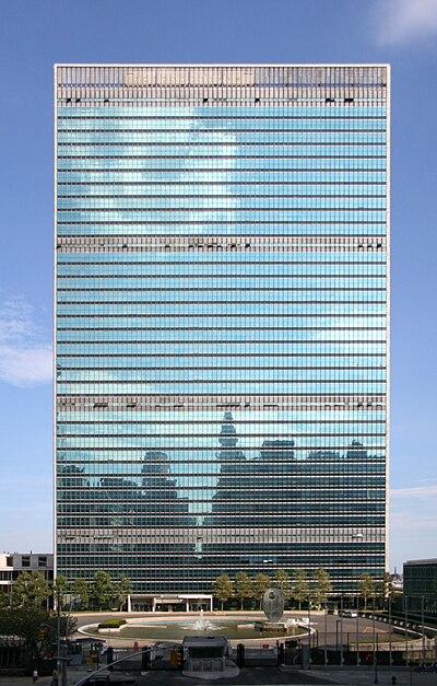 Ficheiro:UNO New York.JPG