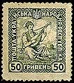 UNR postage stamp.JPG