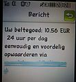 USSD on a phone.jpg