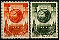 USSR 1004-1005.jpg