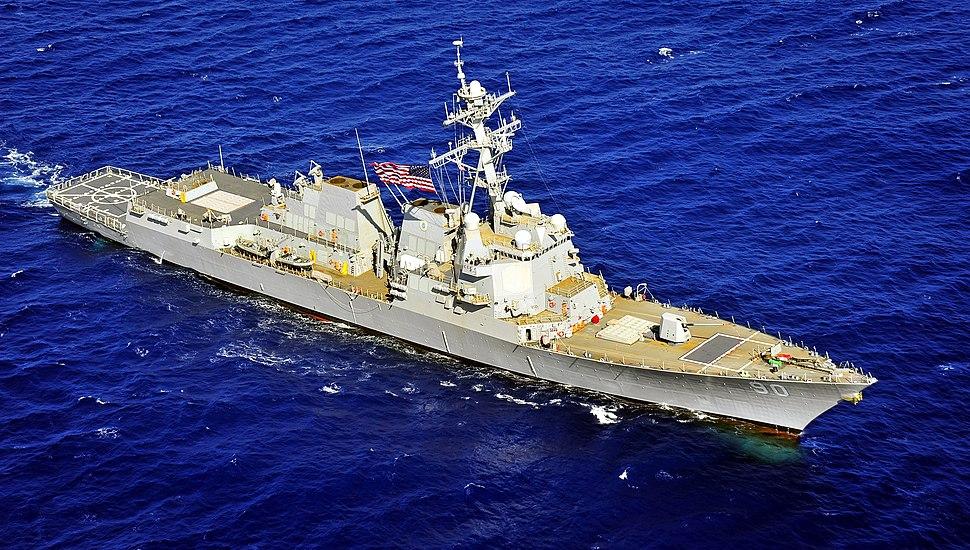 USS Chafee (DDG-90) underway off Hawaii in March 2014