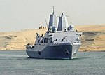 USS Mesa Verde DVIDS258140.jpg