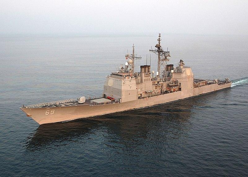 タイコンデロガ級ミサイル巡洋艦の画像 p1_13